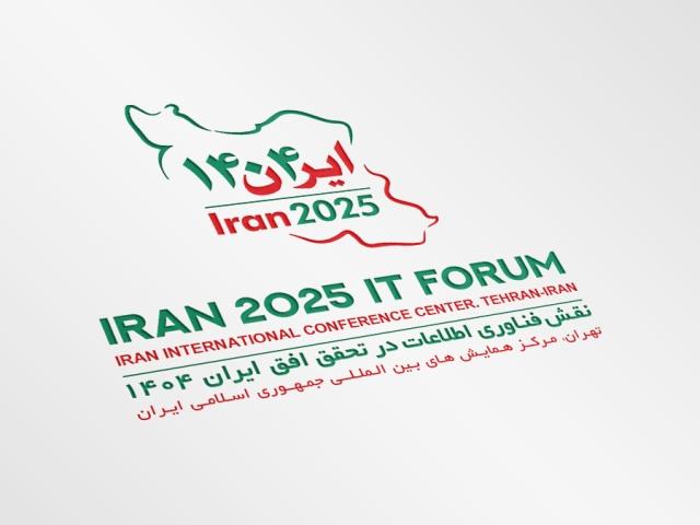 IRAN 2025 IT FORUM