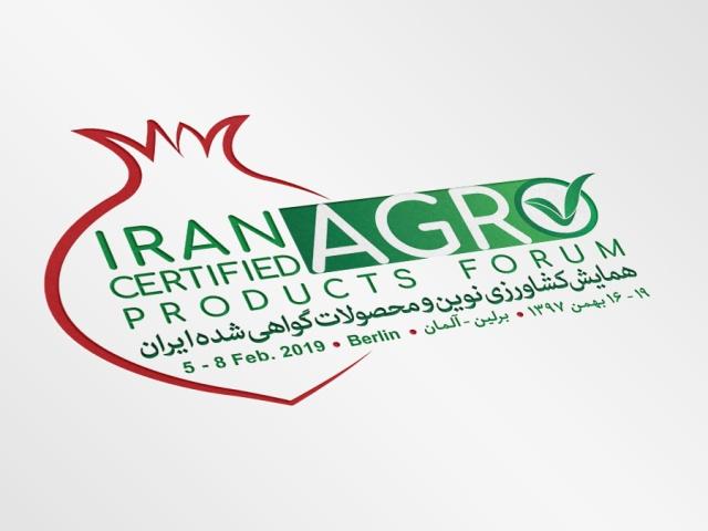 همایش کشاورزی نوین و محصولات گواهی شده در ایران
