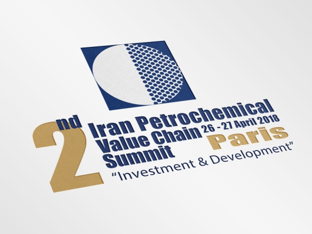 "2nd Iran Petrochemical Value Chain Summit "" Investment & Development"""