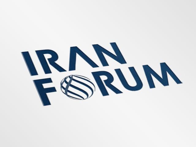همایش همکاری های ایران و اروپا