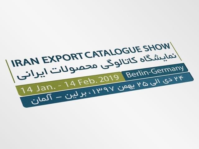 Iran Export Catalogue Show